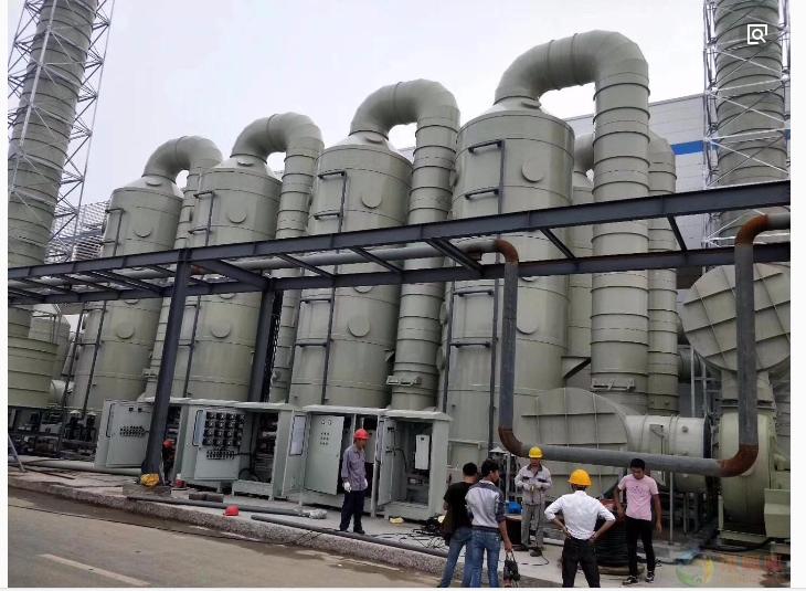 化工厂废气处理设备验收项目